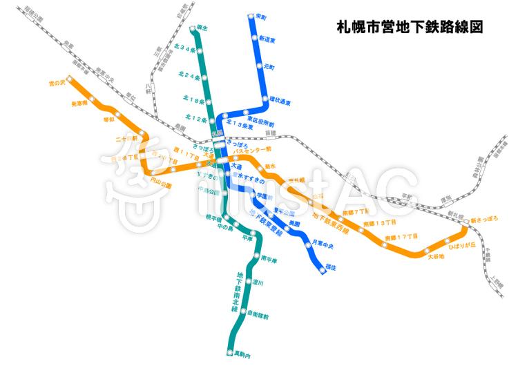 札幌市営地下鉄 路線図イラスト No 999012無料イラストなら