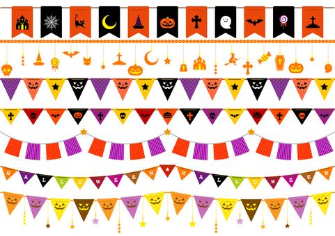 Halloween 102