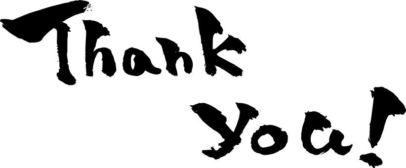 筆字「thankyou」