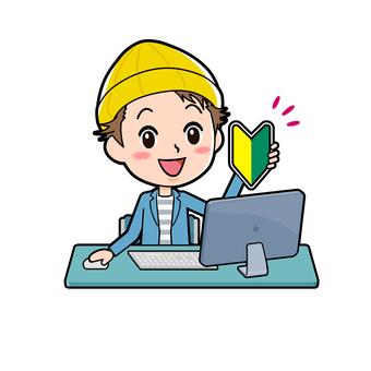 ジャケ男性 電卓パソコン