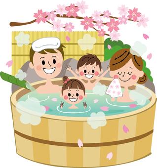 Sakura Spring Outdoor Bath Family Bath Natural Hot Spring