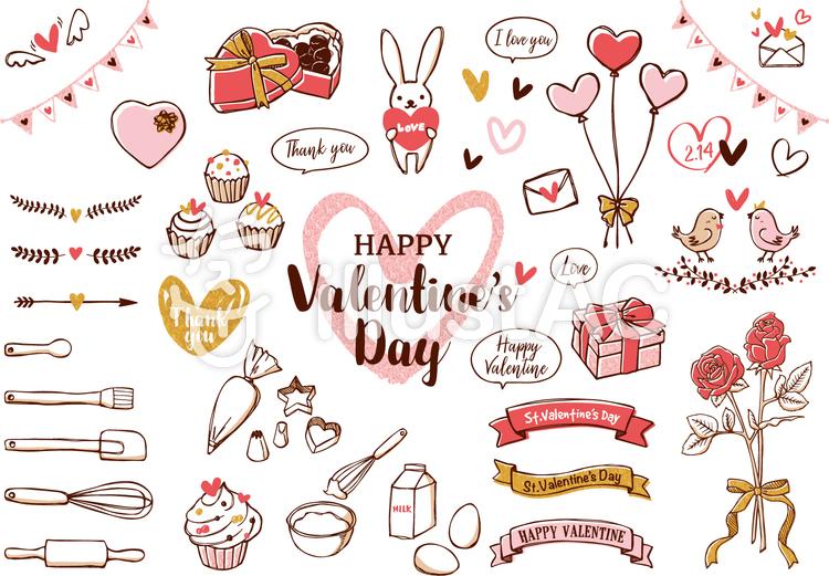 バレンタインイラスト 01のイラスト