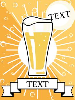グラスビールのポップ1(縦)