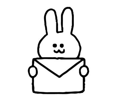 Inquiry rabbit (animal simple)