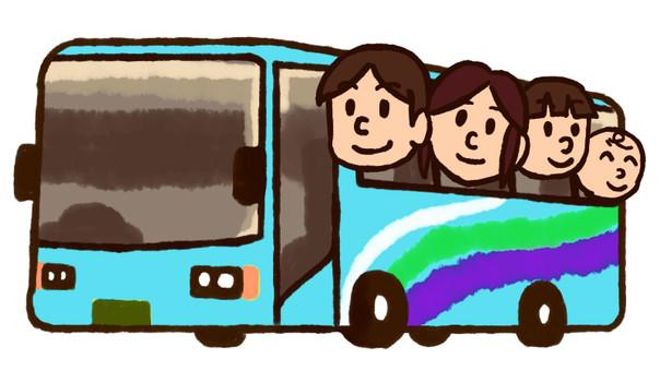 Bus (parent and child)