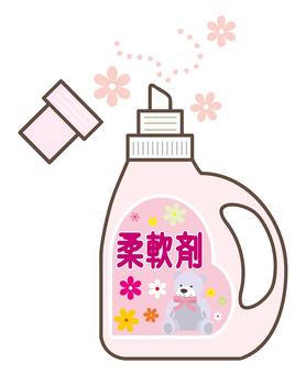 Housekeeping 09 (softener 02i)