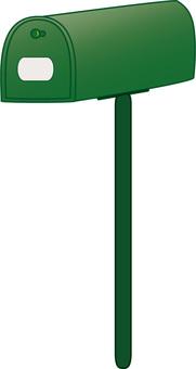 House mailbox post (green)