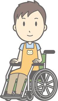 Nursery teacher - wheelchair smile - whole body