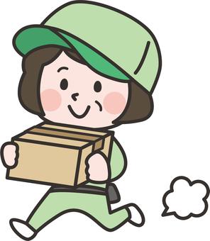 Two head _ deliveryman woman _ senior