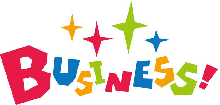 BUSINESS ★ Job ★ Business English
