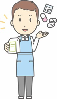 Apron owner - medicine - whole body