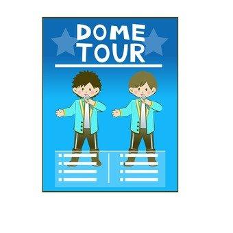 Tour announcement