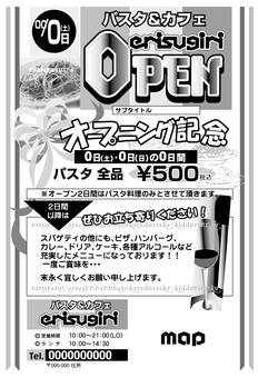 Pasta & Cafe Open flyer monochrome