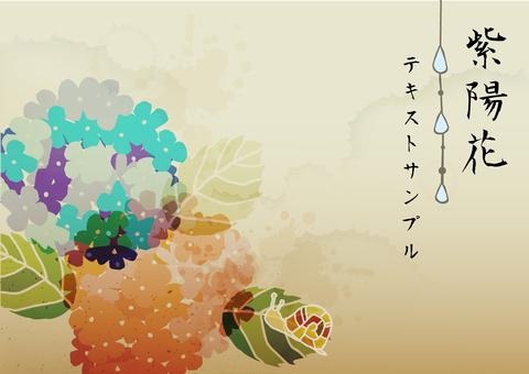 Japanese style hydrangea