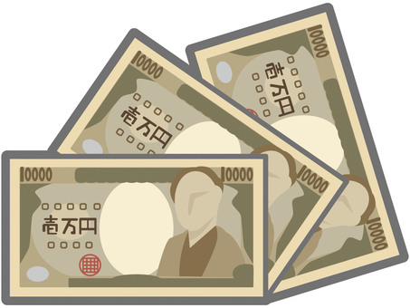 Thirty thousand yen