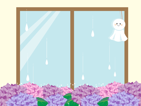 Rainy season window