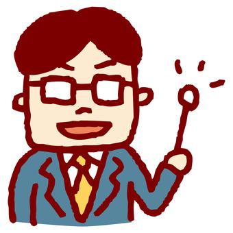 학원의 선생님