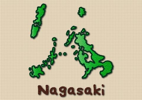 나가사키 현