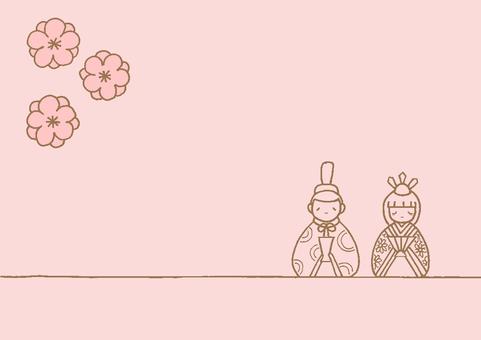 Hinamatsuri pink tea