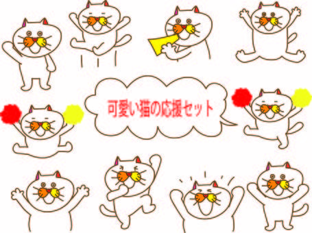 Support set of funny cat Tamako