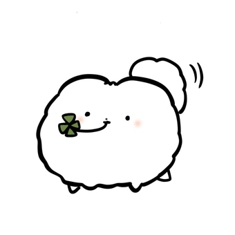 Four leaf clover and dog