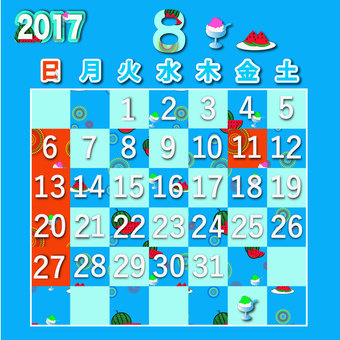 2017 calendar August