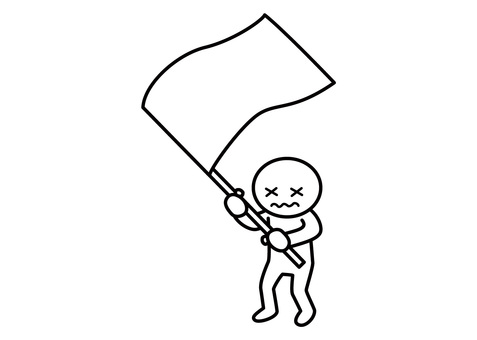 막대기 인간 - 깃발을 흔들며 항복