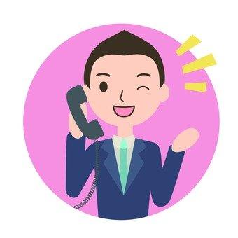 Male caller's icon 2