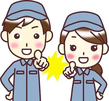 【Gender Work clothes】 Frontal - finger stab