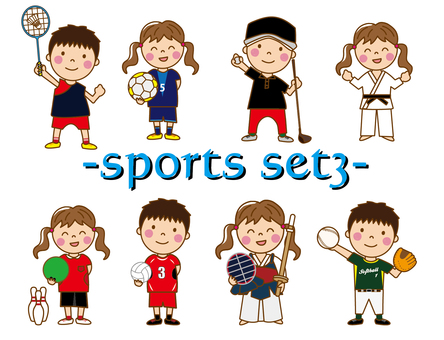 Kids Sports Set 3