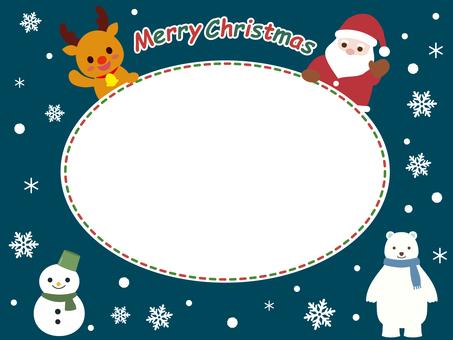 Christmas No.44