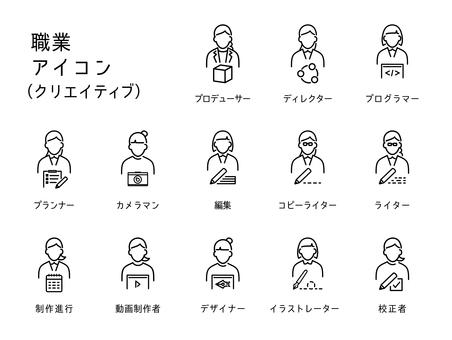 Occupation (creative) icon set