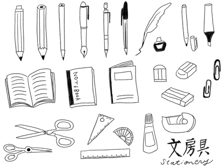 Writing utensils illustration