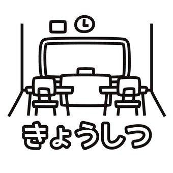 Coloring (Kyotoetsu)