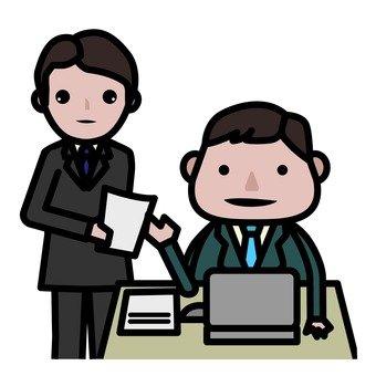 비즈니스 서류를 전달