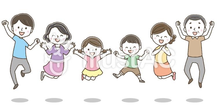 ジャンプするかわいい3世代家族手描きイラスト No 1427535無料