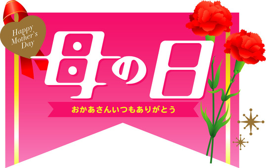 Mother's Day Logo 02