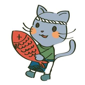 Cat's fish store