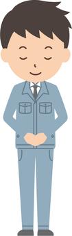 Male | worker | work wear | bow