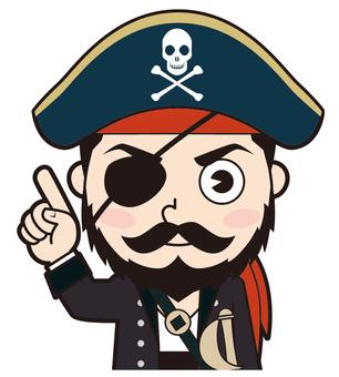 指法海盜(普通)