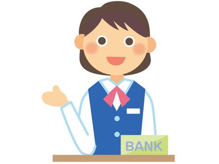 People _ career / banker