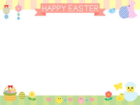 Frame (Easter)