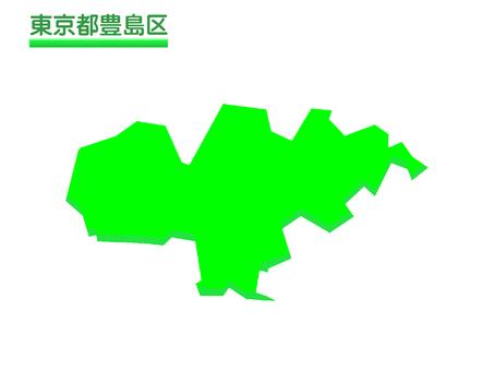 Toshima-ku 2