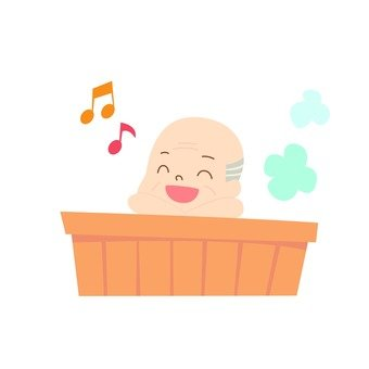 Bathing 01