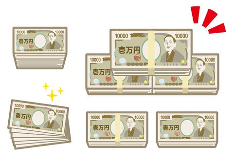 高獎1萬日元1億日元