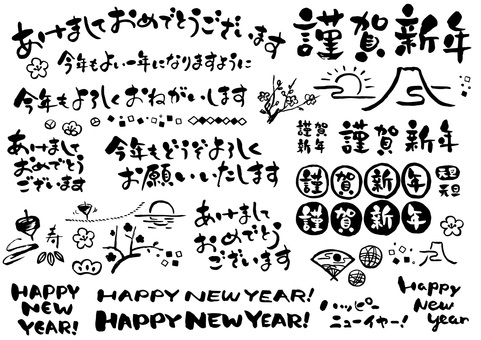 New Year's greetings_handwritten material set-02