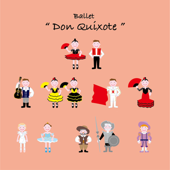 "Ballet ""Don Quijote"""