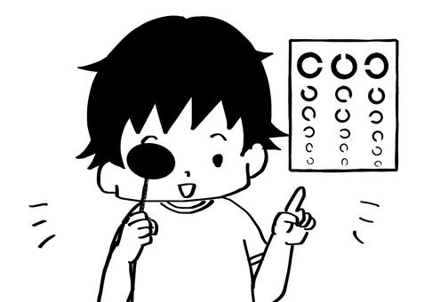 Primary schoolchild boy Vision test