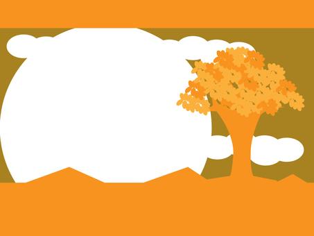 나무 9 1600 × 1200px
