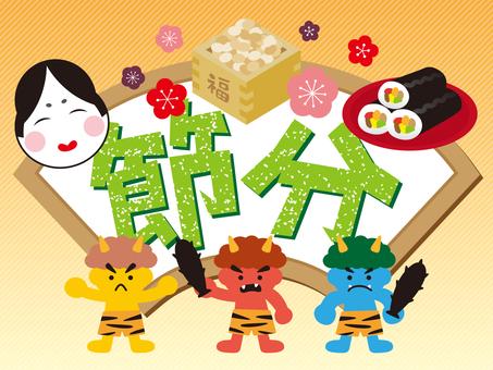 Setsuba Image 009